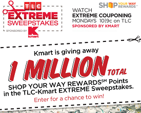 kmart sweepstakes